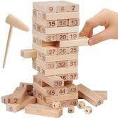 兒童玩具 大號層層疊疊樂抽積木男孩女數字疊疊高成人益智力桌游