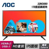 【AOC】LED 32型液晶顯示器+視訊盒(32M3080) 『農曆年前電視訂單受理至1/17 11:00』