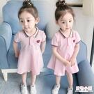 女童洋裝 女寶寶連衣裙夏裝2019 新款童裝女童短袖公主裙嬰兒裙子1-2-3-4歲