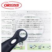 【ORIONS】手持LED燈放大鏡