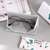 便攜式摺疊眼鏡盒簡約小清新太陽鏡墨鏡盒男女韓國可愛學生眼鏡盒【全館免運】
