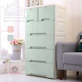 收納櫃 五斗櫃 層櫃【GAN019】五層土耳其塑膠收納櫃 Amos