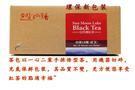 免運(超商取貨)五盒~日月潭~紅玉(台茶...