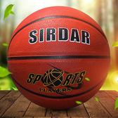 籃球籃球5號7號3號 兒童中小學生