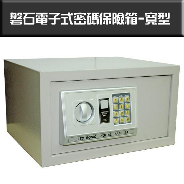 中華批發網:HWS-HD-3550-電子式(單鑰匙就能開)寬型保險箱-寬 /金庫