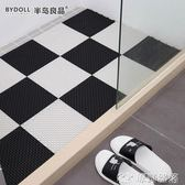 防滑垫 大號浴室防滑墊衛生間地墊洗手間拼接廁所隔水腳墊淋浴房洗澡墊子 原野部落