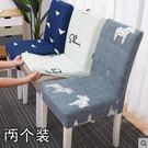 家用連體彈力椅套通用簡約現代餐椅套餐桌座椅套歐式酒店椅子套罩 全館免運