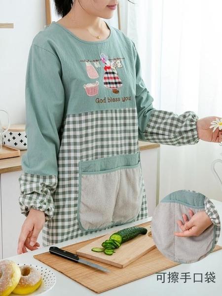 圍裙 可擦手圍裙卡通家用廚房防油女士工作服帶袖子全身圍裙罩衣 純棉  美物 99免運