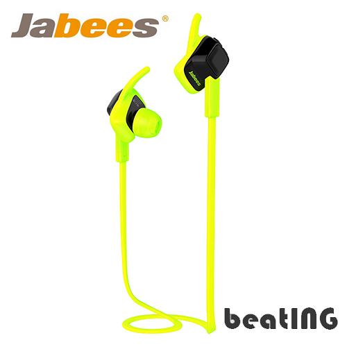 Jabees Beating 藍牙4.1 運動防水 耳塞式耳機 藍牙耳機 - 綠色