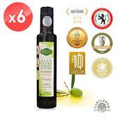 【 義大利Romano】羅蔓諾Picholine特級初榨橄欖油(250ml*6瓶)