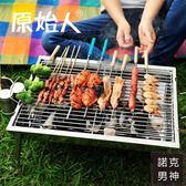 虧本衝量-燒烤架 便攜加厚燒烤爐戶外家用 燒烤爐木炭烤爐不銹鋼折疊燒烤架jy 快速出貨