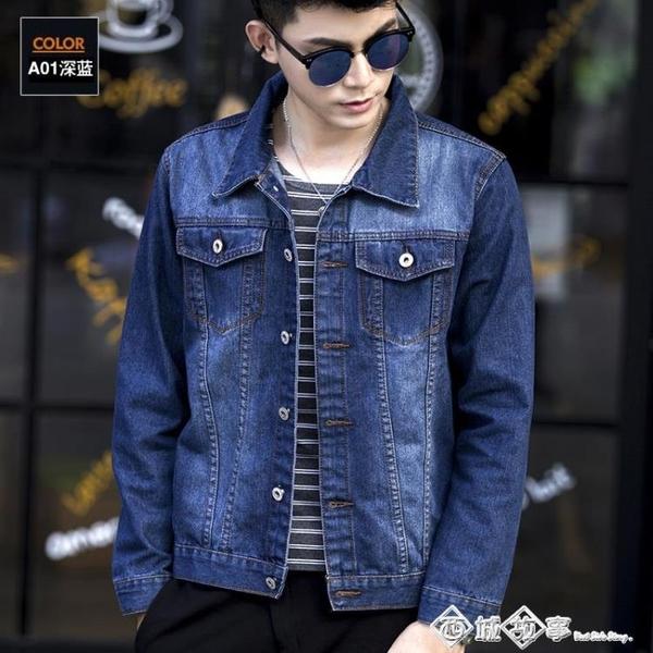 2020新款男士牛仔外套男韓版修身春季寬鬆夾克學生上衣帥氣潮流褂 西城故事