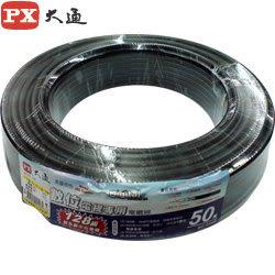 大通 128編數位電視電纜線5C 50M