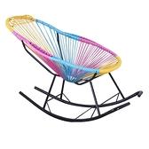 彩色搖椅 懶人椅成人逍遙椅老人現代躺椅兒童午睡椅陽台休閒藤椅 「雙11狂歡購」