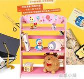 法米尼兒童書架卡通寶寶玩具收納架幼兒園玩具架多層置物架igo 藍嵐