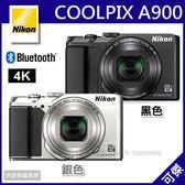 可傑 Nikon COOLPIX A900 35 倍光學變焦 4K短片 公司貨 送32G卡 登錄送禮卷300至6/30