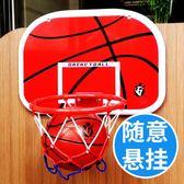 籃球架免打孔懸掛式籃球架鐵籃筐 壁掛兒童籃球框寶寶投籃玩具室內家用   color shopYYP