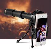 望遠鏡單筒高倍高清手機夜視迷你  橙子
