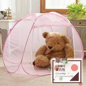 防蚊/嬰兒蒙古包/兒童床單門立體蒙古包蚊帳蕾絲款/有底多尺寸嬰兒床適用.粉/伊柔寢飾