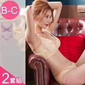 (B-C)MIT深V精緻刺繡韓風可愛豹紋美背成套內衣(2套組)【Daima黛瑪】