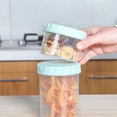 可疊放儲物密封罐(700ML) 五穀雜糧 儲物罐 中號 廚房 乾貨 收納盒 食品 麵條【Z150】慢思行