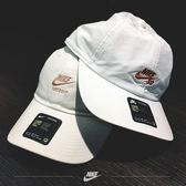 IMPACT Nike Sportswear H86 Cap 老帽 白 金 橘紅 軍綠 深藍 鐵牌 925421-100