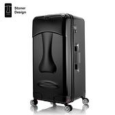 摩艾29吋行李箱 Stoner Design石人 旅行箱