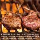 【免運直送】紐西蘭頂級小牛OP肋排4包組(500公克/1包)