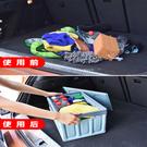 汽車後備箱整理收納袋 置物箱雜物工具箱 儲物箱車載置物用品整理箱車用折疊式 降價兩天