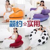 充氣沙發床懶人沙發床單人椅子加厚植絨加厚氣墊沙發休閑椅 流行花園