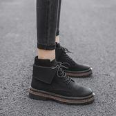 馬丁靴 冬季新款加絨馬丁靴女英倫風韓版短筒厚底網紅短靴女 LN6146 【雅居屋】