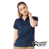 PolarStar 女 Coolmax抗菌立領衣『深藍』P21120 排汗衣 排汗衫 吸濕快乾 .吸濕.排汗.透氣.快乾.輕量