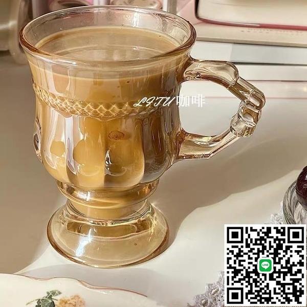 買二送一復古浮雕玻璃水杯高腳拿鐵咖啡杯帶把下午茶杯【海闊天空】