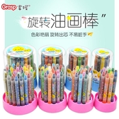 兒童旋轉蠟筆安全無毒可水洗24色36絲滑油畫棒幼兒園彩色畫筆批發