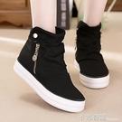 春季黑色高筒帆布鞋女鞋韓版學生內增高布鞋百搭側拉鏈休閒鞋 聖誕節全館免運