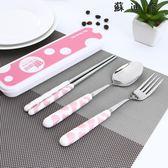 勺子叉子便攜式成人餐具三件套裝 SDN-3032