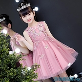 兒童禮服 公主裙女童蓬蓬紗兒童小女孩晚禮服洋氣花童小主持人鋼琴演出服夏 快速出貨