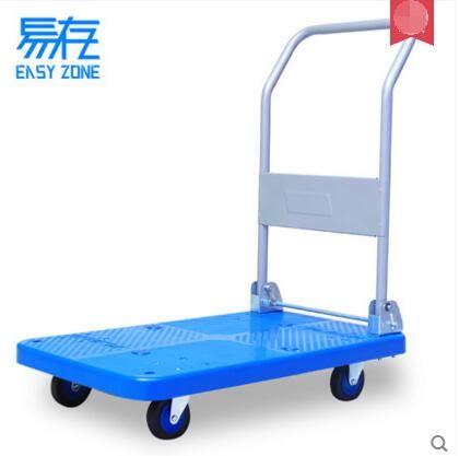加高折疊手推車平板車拉貨車拖車推貨車靜音平板小推車搬運車
