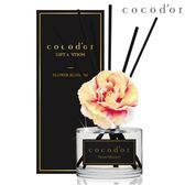 韓國 cocodor 2019新年黑金尊爵版擴香瓶(基本版) 200ml 擴香 香氛 芳香 香氛劑 擴香瓶 cocodor