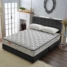 床墊 獨立筒 飯店用竹炭抗菌除臭防潑水+...