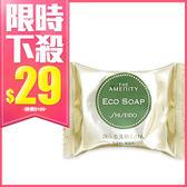 SHISEIDO資生堂 洗顏皂 18g【BG Shop】