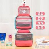 旅行洗漱包戶外便攜收納包化妝包出差手提袋收納袋整理包大容量潮 藍嵐