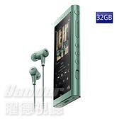 【曜德★送盥洗包+絨布袋】SONY NW-A56HN (32GB) 綠 觸控藍芽 A50系列數位隨身聽