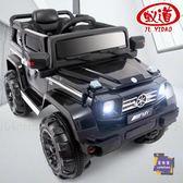 電動車 兒童電動車四輪四驅遙控小孩玩具可坐人寶寶越野車汽車大號童車T 3色