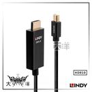 ◤大洋國際電子◢ LINDY 林帝 40923 - 主動式 MINI DISPLAYPORT TO HDMI 2.0 HDR轉接線 3M