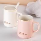 馬克杯 墨色馬克杯高級感辦公室情侶杯子女家用水杯可愛陶瓷帶蓋勺咖啡杯 晶彩