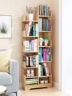 兒童書架收納架一體落地創意個性歐式單元格多層置物架簡易組裝TW 【米娜小鋪】