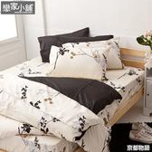 床包兩用被組 / 雙人加大【京都物語】含兩件枕套  100%精梳棉,戀家小舖台灣製AAS315