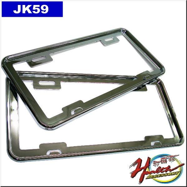 [00162004] JK-59 鍍鉻牌框底座