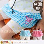 台灣製造點點格子裙連褲(藍.粉) 女童裝 魔法Baby